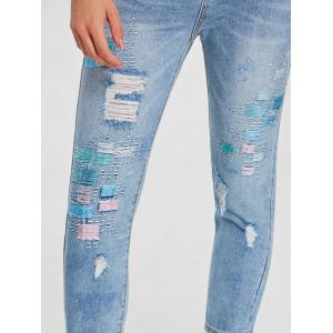 Embroidery Skinny Ripped Jeans -