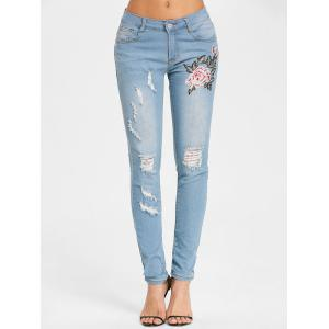 High Waisted Embroidered Ripped Jeans -