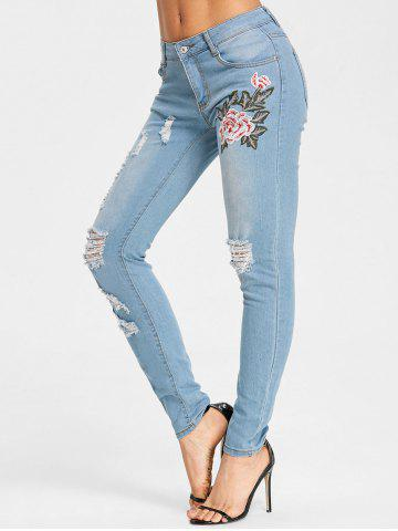 Affordable High Waisted Embroidered Ripped Jeans