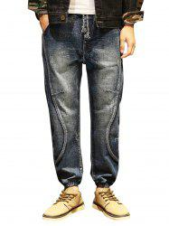 Drawstring Faded Casual Jogger Jeans -