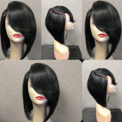 Short Deep Upwards Side Parting Straight Bob Synthetic Wig -