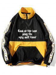 Lightweight Colorblock Splicing Half Zip Windbreaker -