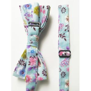 Simple Floral Pattern Embellished Bow Tie and Handkerchief -