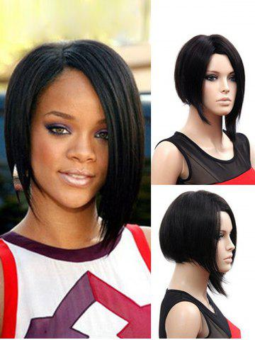 Latest Short Side Parting Unsymmetric Straight Synthetic Wig