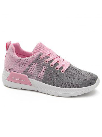 Fancy Athletic Mesh Color Splicing Sneakers