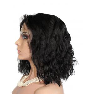 Short Fluffy Heat Resistant Synthetic Wavy Wig -