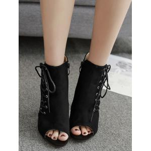 Super High Heel Peep Toe Bootie Sandals -