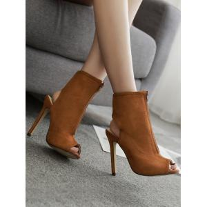 Peep Toe High Heel Bootie Sandals -