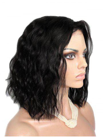Hot Short Fluffy Heat Resistant Synthetic Wavy Wig