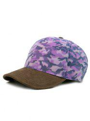 Unique Leopard Pattern Adjustable Baseball Hat -
