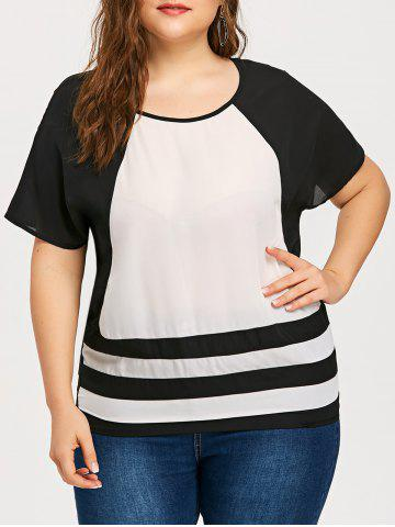 New Plus Size Color Block Striped Blouse