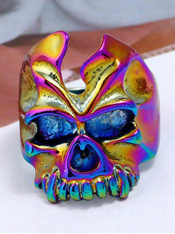 Discount Punk Plated Metal Skull Ring
