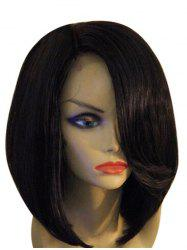 Medium Side Parting Straight Bob Synthetic Fiber Wig -