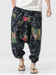 Patch Print Jogger Pants -