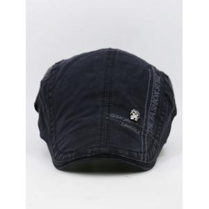Unique Skull Rivet Pattern Adjustable Cabbie Hat -