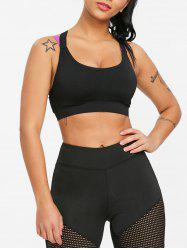 Yoga Strappy High Impact Sports Bra -