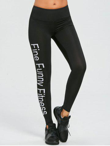 Trendy Letter Print Sports Leggings