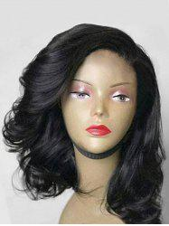 Medium Side Part Synthetic Wavy Wig -