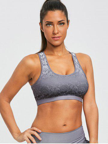 Ombre Brocade Print Padded Active Sports Bra
