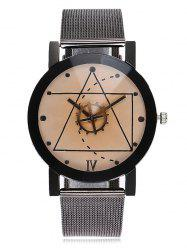 Geometric Face Alloy Mesh Strap Watch -