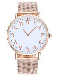 Round Dail Mesh Stainless Steel Band Wrist Watch -
