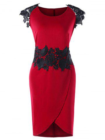 Chic Plus Size Two Tone Lace Applique Dress