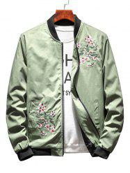 Zip Up Floral Embroidery Bomber Jacket -
