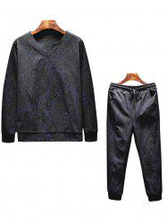 Jacquard and Printed Tracksuit -