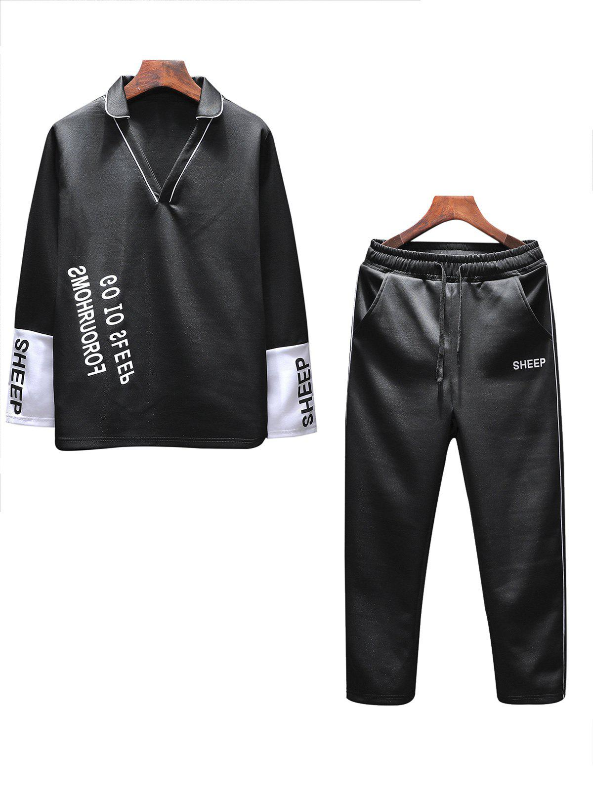 Discount Graphic Print Tracksuit