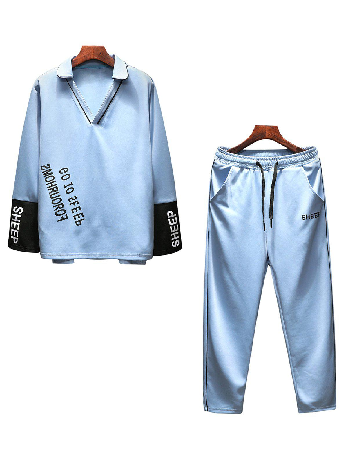 Affordable Graphic Print Tracksuit