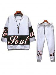 Crew Neck Sweatshirt and Sweatpants Twinset -