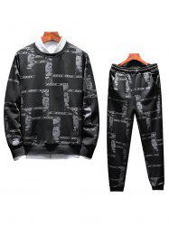 Printed Sweatshirt Twinset -