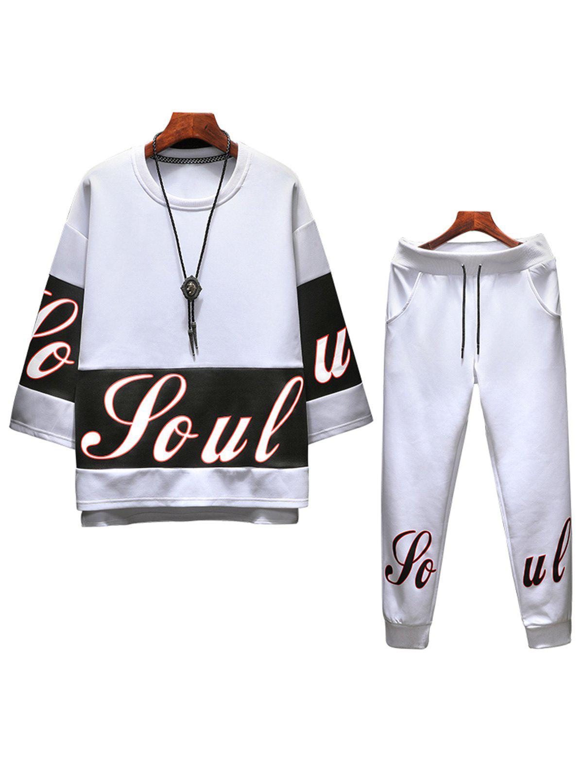 Fashion Crew Neck Sweatshirt and Sweatpants Twinset