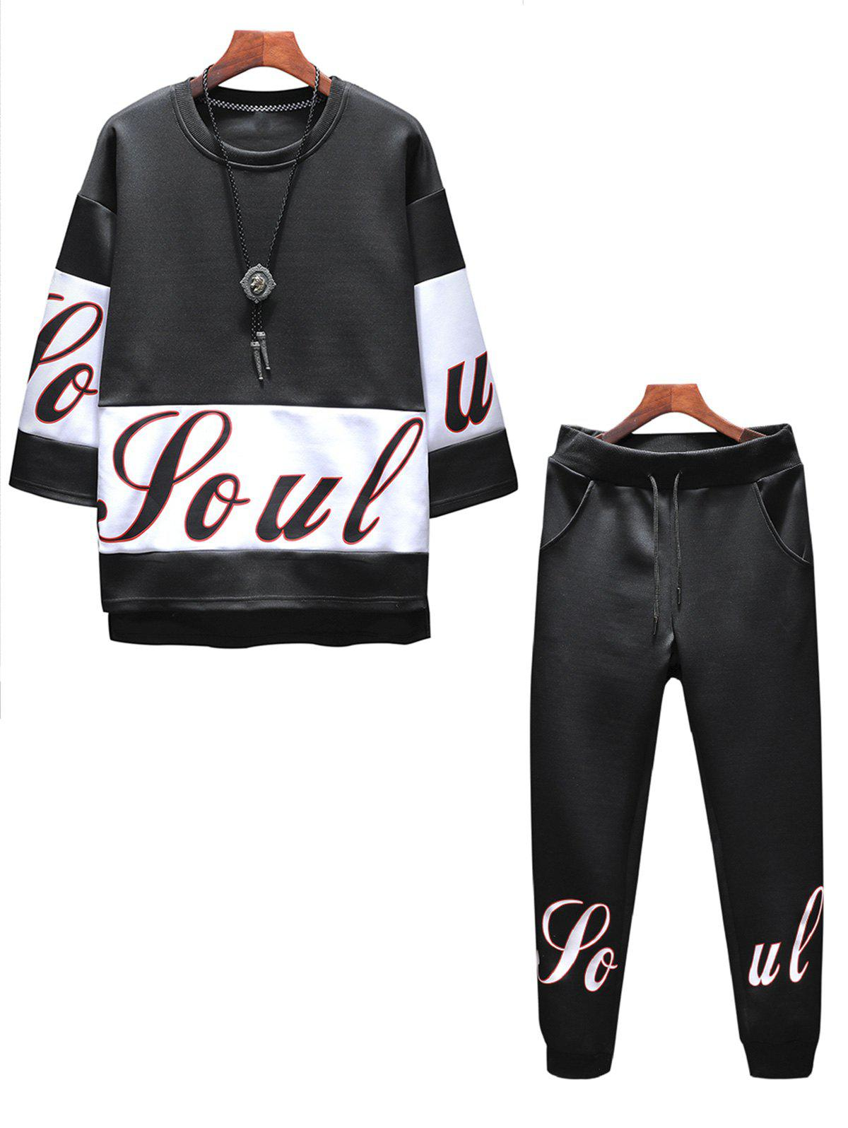 Discount Crew Neck Sweatshirt and Sweatpants Twinset
