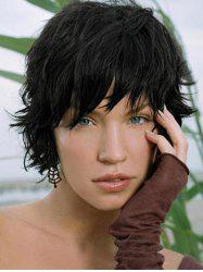 Short Oblique Bang Slightly Curly Human Hair Wig -