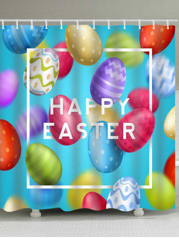 Easter Shower Curtain - Free Shipping, Discount and Cheap Sale ...