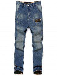 Low-Slung Crotch Ripped Jeans -