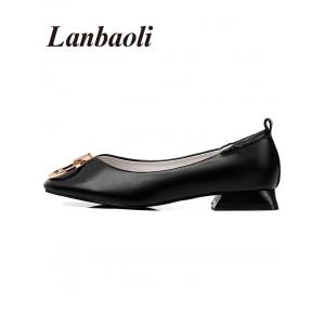 Lanbaoli PU Leather Metal Detail Square Toe Flat Heels -