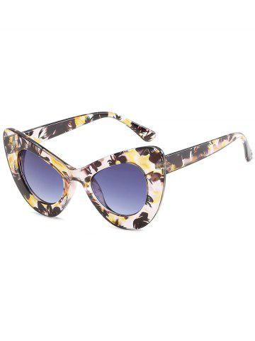 Trendy Anti Fatigue Full Frame Pattern Sunglasses
