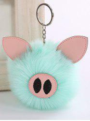 Porte-clés en alliage Piggy Ball Fuzzy Ball -