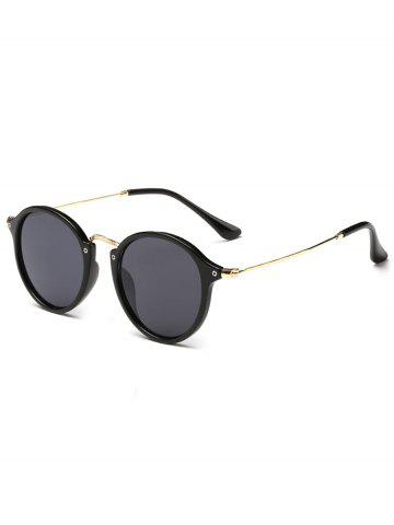 Hot Metal Full Frame Sun Shades Sunglasses