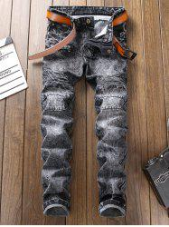 Straight Leg Bleach Wash Biker Jeans -