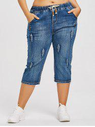 Drawstring Waist Plus Size Ripped Cropped Jeans -