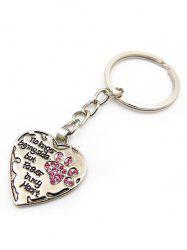 Letters and Dog Footprint Heart Pendant Keyring -