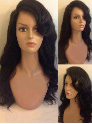 Long Deep Side Parting Wavy Synthetic Wig -