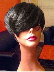 Short Oblique Bang Straight Synthetic Fiber Wig -