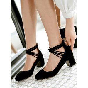 Chunky Heel Square Toe Cross Strap Pumps -