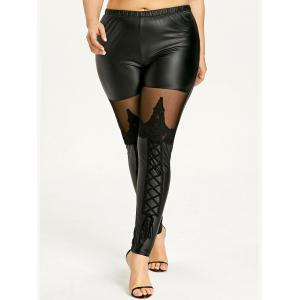 Plus Size Sheer Lace Up Faux Leather Pants -