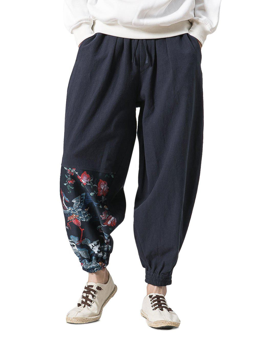 Shop Vintage Pattern Jogger Pants
