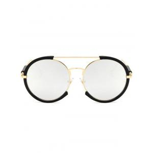 Metal Frame Street Snap Round Sunglasses -